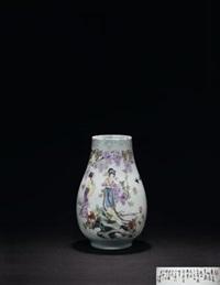 """粉彩人物""""万紫千红总是春""""瓶 (porcelain vase) by tu xusheng"""