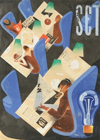 advertisement for electric lights (+ salve cigarillos, pair) by arkadii svishchev