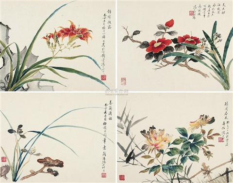 花卉册 flowers album w8 works by tang shishu