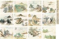 临江小景册 (十二帧) (album of 12) by xu shichang