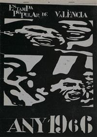 Calendario Del Ano 1965.Estampa Popular De Valencia Artnet