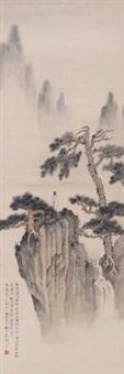 山水 (landscape) by lin xueyan