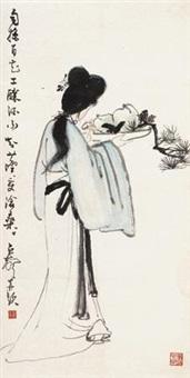 人物 (character) by xiao lisheng