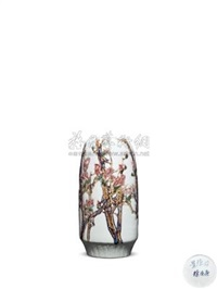 综合装饰玉兰花瓶 (porcelain vase) by xu qinggeng