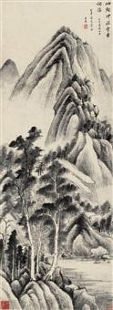 云壑垂烟图 (landscape) by xiang kui