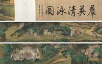 群英清咏图卷 by qian xuan