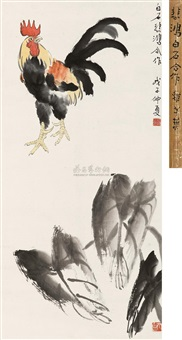 chick by qi baishi and xu beihong