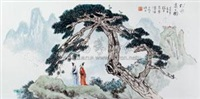 粉彩瓷板 (porcelain plaque) by wang xiliang, dai ronghua and wang huaijun