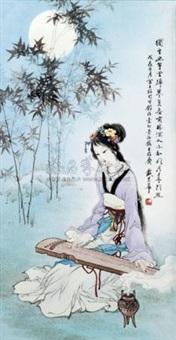 粉彩《仕女抚琴图》瓷板 (porcelain plaque) by dai ronghua