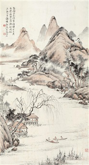 landscape by chu jianqiu