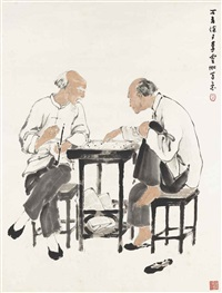 playing chess by li lingjia