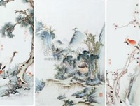 仙鹤绶带山水挂屏 (三件) (porcelain plaque) (3 works, various sizes) by liu yucen