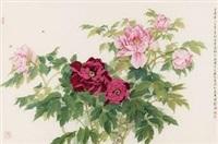 国香春融 by liu yong