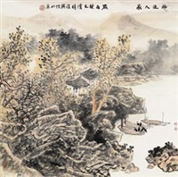 临流人家 (landscape) by zhang fuxing
