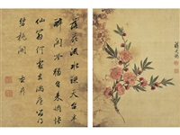 peach flowers by jiang tingxi and zha sheng