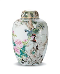 浅绛彩花鸟纹盖罐 by ma qingyun