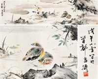 花鸟 by wang xuetao