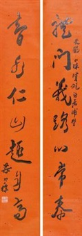 草书七言联 对联 (calligraphy) (couplet) by liang hancao