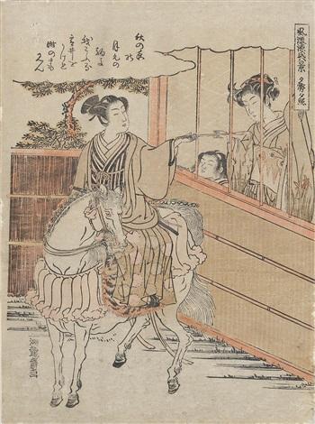 yagao no sekisho from furyu genji hakkei eight views of elegant genji chuban tate e 3 others 4 works by isoda koryusai