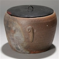 lidded box by kitaoji rosanjin