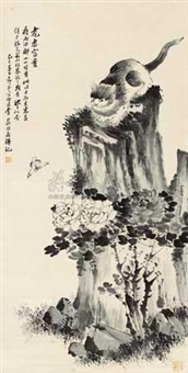 耄耋富贵 by li shijun
