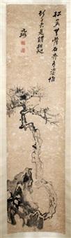 ming dynasty hanging scroll by ni yuanlu