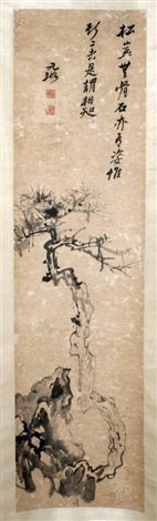 ming dynasty hanging scroll by ni yuanlu