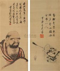 guanyin bodhisattva by yin yuan and mu'an xingtao