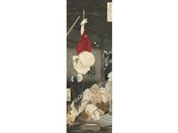 oshu adachigahara hitotsuya no zu (diptych) by yoshitoshi