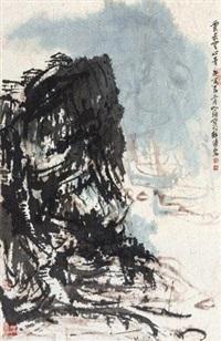 云去空山青 by cui ruzhuo