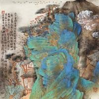 徽州印象 (landscape) by qi enjin