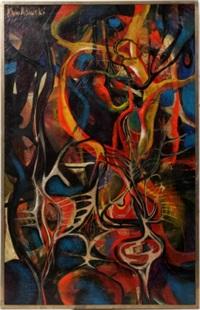 internal motion by gerome kamrowski