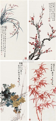 untitled 4 works by huang junbi and ye gongchao