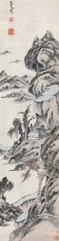 秋山暮霭 立轴 纸本 by bada shanren