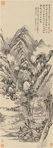 雨后深山 mountains after the rain by hong wu