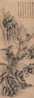 观瀑图 (character and landscape) by jiang jiapu
