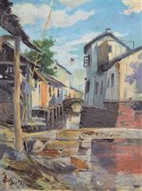 水乡 (water town) by meng guang