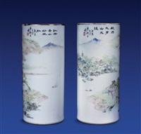浅绛彩山水纹帽筒 (一对) (pair) by ren huanzhang