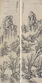 仿古山水 (二幅) 对屏 纸本 by zhang zongcang