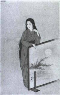madchen mit stellschirm by yukawa shodo
