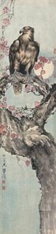 鹰 by yang shanshen