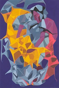 untitled (a native figure emergent from an abstract composition) by oscar howe
