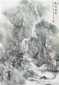 泉飞幽谷 by xia baisen