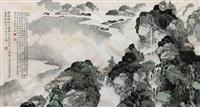 landscape in vast by li xubai