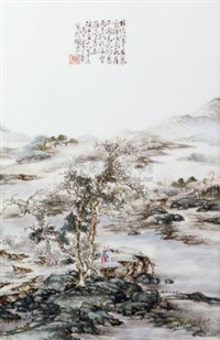 山水瓷板 (porcelain plaque) by tu juting