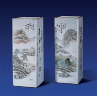 浅绛彩山水诗文四方帽筒 (一对) (pair) by ren huanzhang