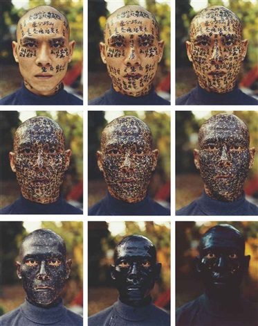 family tree set of 9 by zhang huan