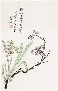 花卉 by huang binhong