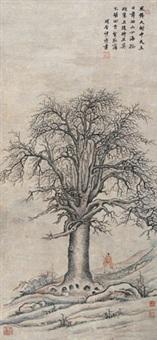 古木秋风图 立轴 纸本 by xiang shengmo