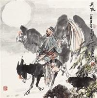 月色 (landscape) by ma zhensheng